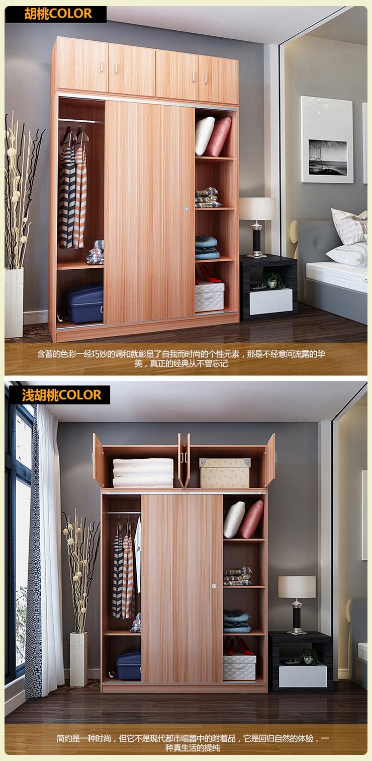 简易木质带门衣柜
